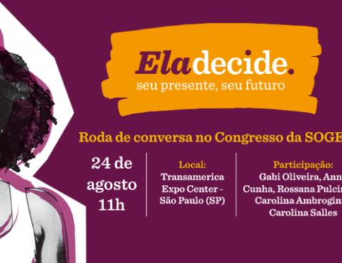 congresso paulista de ginecologia e obstetrícia